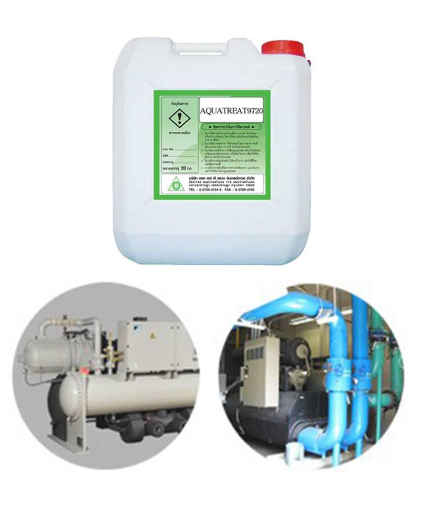 ผลิตภัณฑ์ปรับปรุงคุณภาพน้ำในระบบปิด